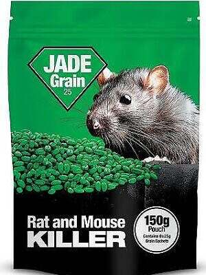 Jade Grain Pouch